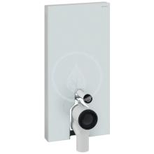 Geberit Sanitární modul pro stojící WC, 101cm, boční přívod vody, bílá 131.203.SI.5
