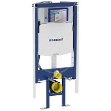 Geberit Duofix Rohový montážní prvek pro závěsné WC se splachovací nádržkou pod omítku Sigma 12 111.390.00.5