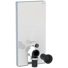 Geberit Sanitární modul pro stojící WC, 101cm, spodní přívod vody, bílá 131.201.SI.5
