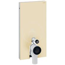 Geberit Sanitární modul pro závěsné WC, 101 cm, spodní přívod vody, písková 131.021.TG.5