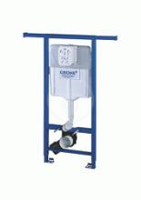 Grohe Rapid SL Rapid SL pro závěsné WC 38588001