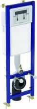 Ideal Standard Podomítkový modul Ideal Systems pro závěsné klozety, kotvení do stěny W370567
