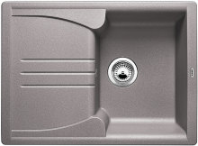 Blanco ENOS 40 S Silgranit aluminium oboustranné provedení 513800
