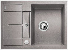 Blanco METRA 45 S Compact Silgranit aluminium oboustranné provedení s excentrem 519574
