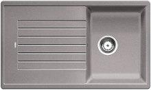 Blanco ZIA 45 SL Silgranit aluminium oboustranné provedení 516739