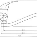 Novaservis Dřezová baterie bez ramene 100 mm Titania Iris chrom 92074/1,0