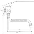 Novaservis Dřezová umyvadlová baterie 100 mm Titania Iris chrom 92074/T,0