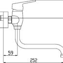 Novaservis Dřezová umyvadlová baterie 150mm Titania IRIS New chrom 94470/T,0