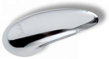 Novaservis Páka Metalia 55 bílá-chrom P/5500,1