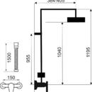 Novaservis Sprchová souprava + sprchová baterie s horním vývodem 38062 SET041/38,0