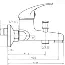 Novaservis Vanová baterie bez příslušenství 150 mm Titania Iris chrom 92020/1,0