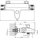 Novaservis Vanová baterie termostatická bez příslušenství 150 mm 2620/1,0