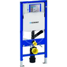 Geberit Duofix Montážní prvek pro závěsné WC, 112 cm, se splachovací nádržkou pod omítku Sigma 12 cm, odsávání zápachu 111.370.00.5